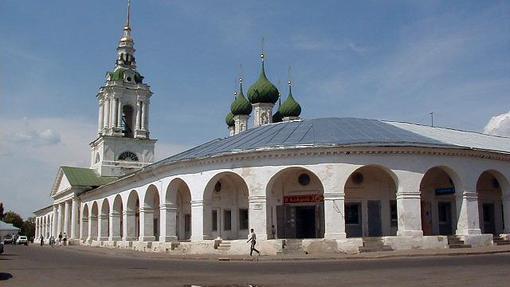 Фото предоставлено Костромским отделением РГО