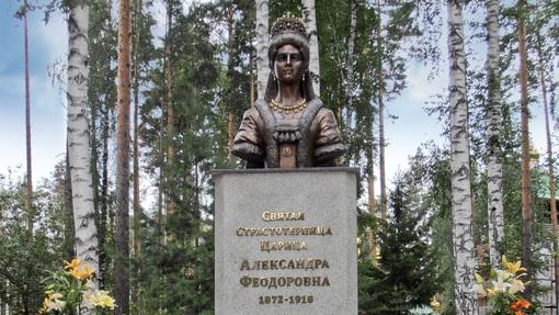 Автор: Галина Исаева