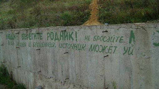 Автор: Вячеслав