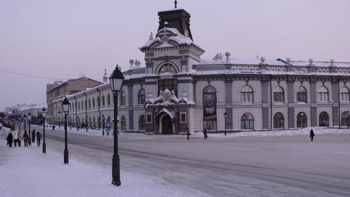 Автор: Кунаева Виктория
