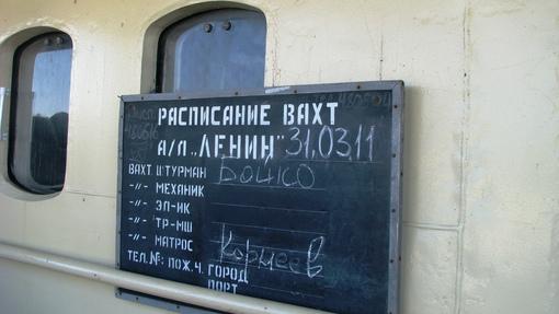 Автор: Алексей