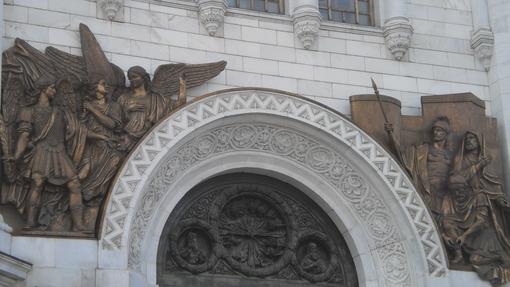 Автор: скульптура храма Христа Спасителя