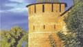 Автор: Белая башня. Фото А.А. Беляева из книги