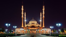 Мечеть имени Ахмата Кадырова