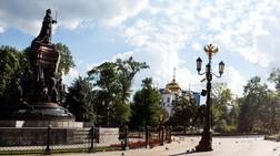 Памятник Екатерине II в Екатерининском сквере