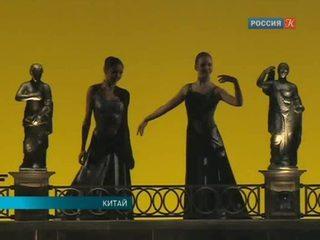 Новости культуры. Эфир от 25.11.2015 (23:40)