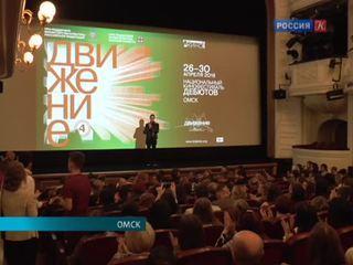 Новости культуры. Эфир от 29.04.2016 (10:00)