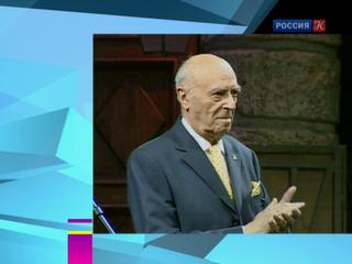 Новости культуры. Эфир от 06.05.2016 (15:00)