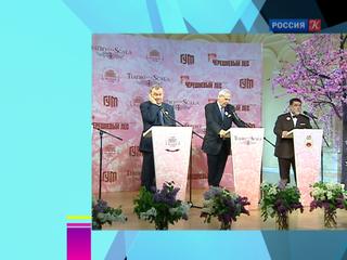 Новости культуры. Эфир от 23.05.2016 (15:00)