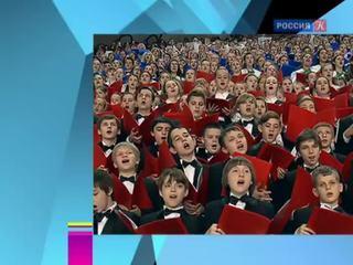Новости культуры. Эфир от 23.05.2016 (19:30)