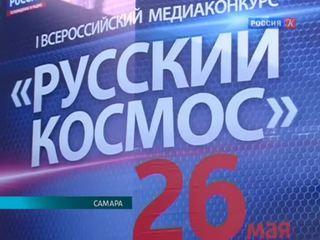 Новости культуры. Эфир от 26.05.2016 (15:00)