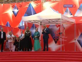 Новости культуры. Эфир от 23.06.2016 (23:45)