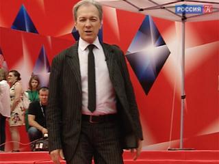 Новости культуры с Владиславом Флярковским. Эфир от 25.06.2016 (17:00)