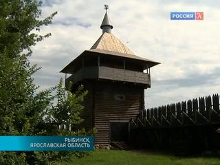 Новости культуры. Эфир от 20.07.2016 (15:00)