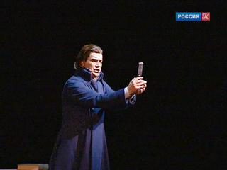 Новости культуры. Эфир от 21.07.2016 (23:30)