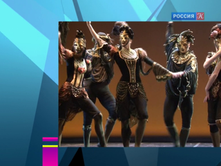 Новости культуры. Эфир от 22.07.2016 (19:30)