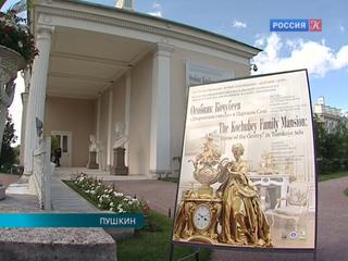 Новости культуры. Эфир от 26.07.2016 (10:00)