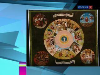 Новости культуры. Эфир от 28.07.2016 (19:30)