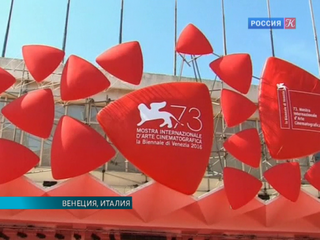 Новости культуры. Эфир от 31.08.2016 (10:00)
