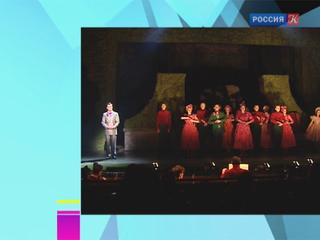Новости культуры. Эфир от 23.09.2016 (19:30)