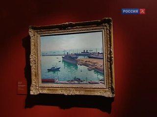 Новости культуры. Эфир от 26.09.2016 (23:30)