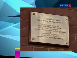 Новости культуры. Эфир от 28.09.2016 (15:00)