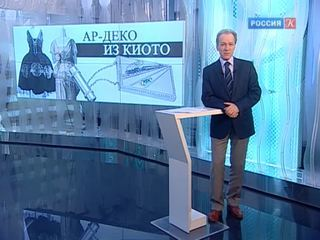 Новости культуры с Владиславом Флярковским. Эфир от 01.10.2016 (17:00)