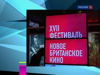 Новости культуры. Эфир от 27.10.2016 (15:00)
