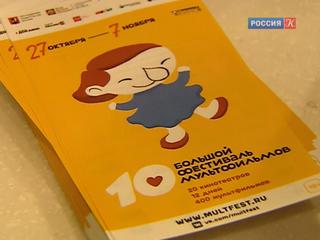 Новости культуры. Эфир от 28.10.2016 (10:00)