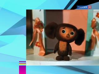 Новости культуры. Эфир от 28.10.2016 (15:00)