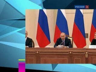 Новости культуры. Эфир от 02.12.2016 (19:30)