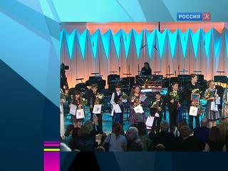 Новости культуры. Эфир от 07.12.2016 (10:00)