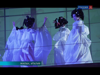 Новости культуры. Эфир от 08.12.2016 (23:30)