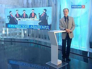 Новости культуры с Владиславом Флярковским. Эфир от 10.12.2016 (17:00)