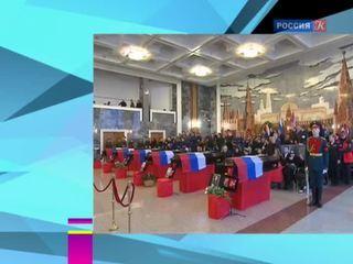 Новости культуры. Эфир от 16.01.2017 (19:30)