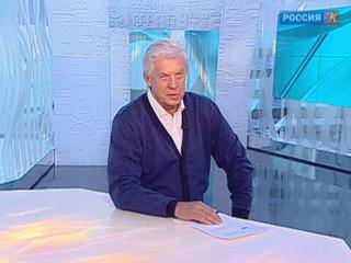 Новости культуры. Эфир от 18.01.2017 (19:30)