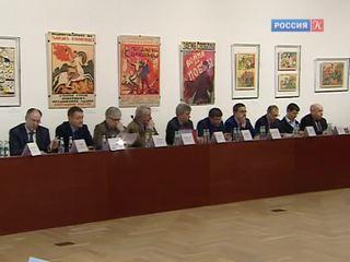 Новости культуры. Эфир от 23.01.2017 (23:30)