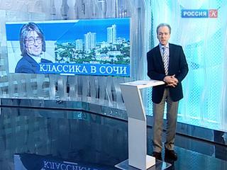 Новости культуры с Владиславом Флярковским. Эфир от 18.02.2017 (17:00)