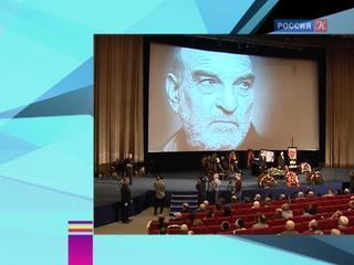 Новости культуры. Эфир от 27.02.2017 (15:00)