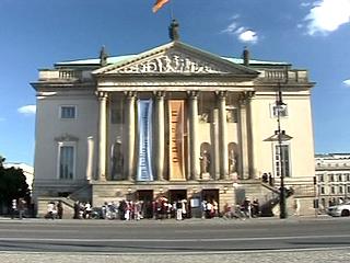 Оперные театры мира. Немецкая государственная опера