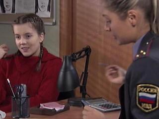 Сериал Джамайка 1 сезон смотреть онлайн все серии бесплатно