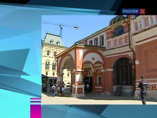 Новости культуры. Эфир от 21.05.2014 (23:15)