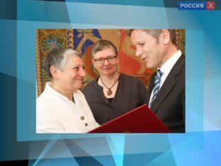 Новости культуры. Эфир от 28.07.2014 (15:00)