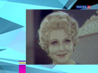 Новости культуры. Эфир от 21.08.2014 (15:00)