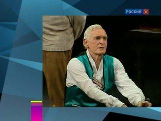 Новости культуры. Эфир от 26.08.2014 (10:00)