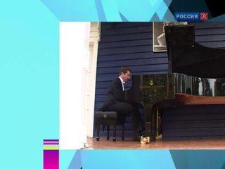 Новости культуры. Эфир от 26.08.2014 (15:00)