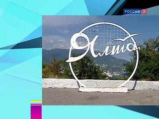 Новости культуры. Эфир от 27.08.2014 (10:00)
