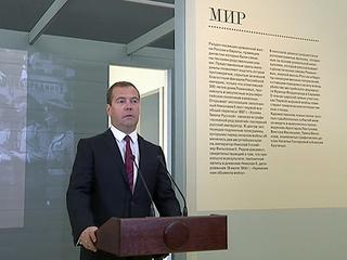 Новости культуры. Эфир от 28.08.2014 (15:00)