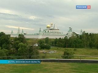 Новости культуры. Эфир от 29.08.2014 (15:00)