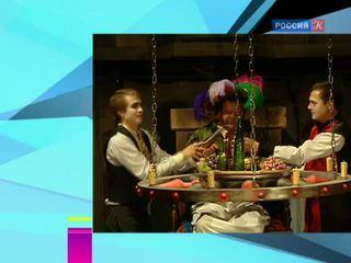 Новости культуры. Эфир от 02.09.2014 (10:00)